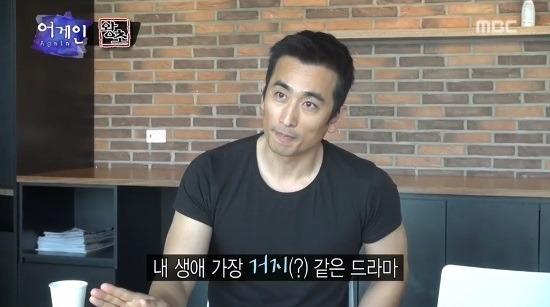 '어게인'에 출연한 '왕초' 차인표. 사진=해당 방송 캡처