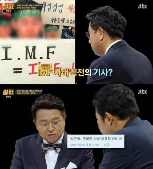 '썰전' 이철희 '썰전' 이철희 / JTBC 방송 캡처