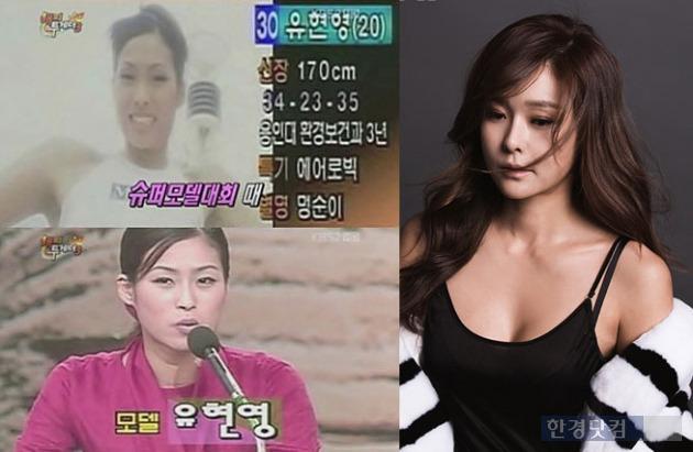 '어게인' 현영 '어게인' 현영