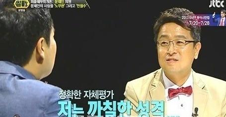 썰전 깐돌이 썰전 깐돌이 썰전 깐돌이 / 사진 = JTBC 방송화면 캡처