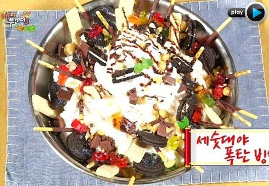 유민상 세숫대야 폭탄 빙수 / 사진 = KBS 해피투게더3 방송화면 캡처
