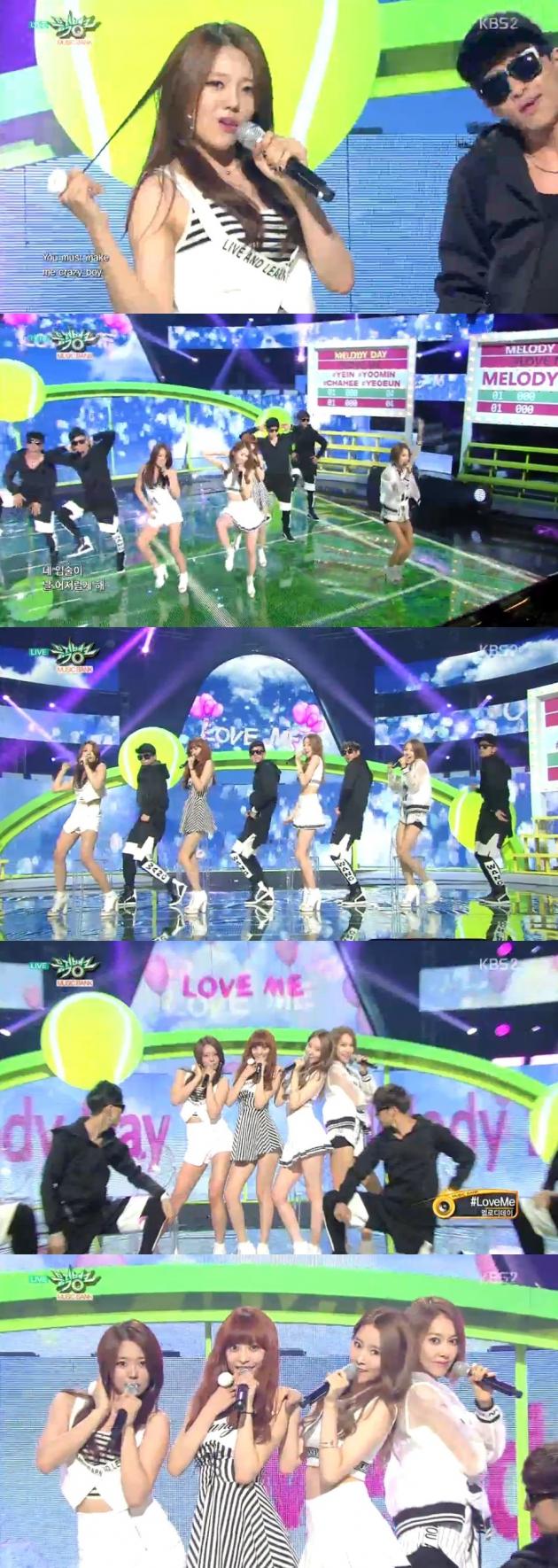 뮤직뱅크 멜로디데이 / 뮤직뱅크 멜로디데이 사진=KBS2 방송 캡처