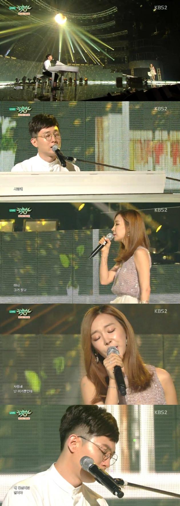 뮤직뱅크 이지혜 / 뮤직뱅크 사진=KBS2 제공