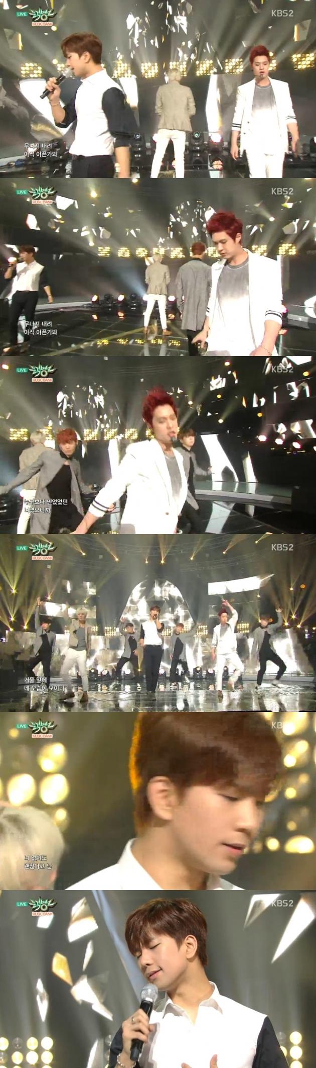 뮤직뱅크 엠블랙 / 뮤직뱅크 엠블랙 사진=KBS2 방송 캡처