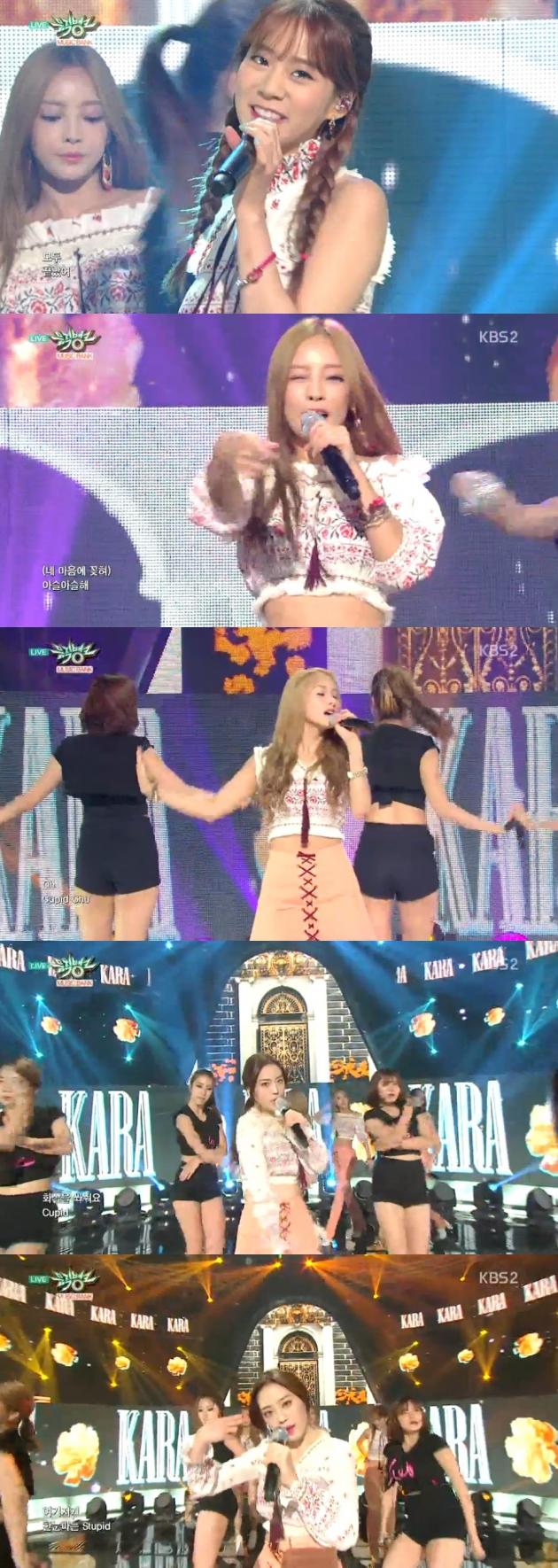 뮤직뱅크 카라 / 뮤직뱅크 카라 사진=KBS2 방송 캡처