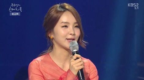 사진=KBS2 '유희열의 스케치북' 방송화면 캡처