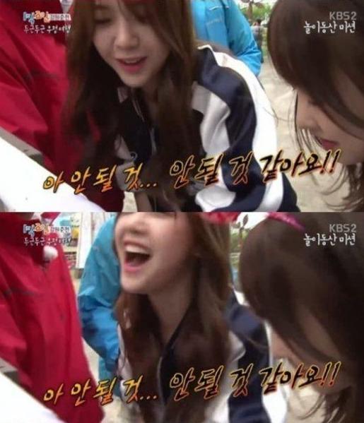 민아 몸무게 민아 몸무게 민아 몸무게 / 사진 = KBS '1박2일' 방송화면 캡처