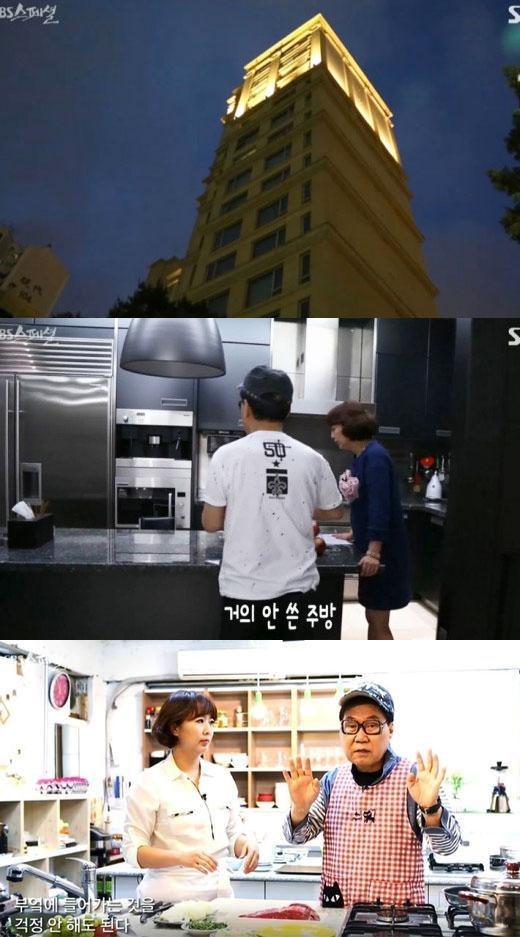 조영남 집 / 사진 = SBS 스페셜 캡처