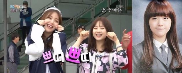 박보영·민아, 민아 고등학교 졸업사진 보니…박보영 아니었어?(사진=온라인커뮤니티, 1박2일 캡쳐)