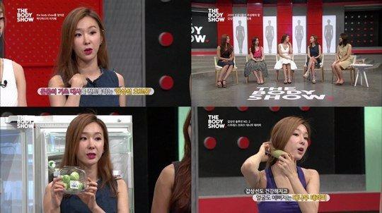 이지혜, 갑상선 질환 고백 / 온스타일 '더바디쇼' 방송화면 캡처