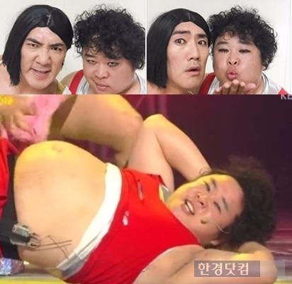 '니글니글' 송영길, 여자들이 가장 좋아하는 '식스팩' 깜짝 뱃살 공개(사진=개그콘서트 페이스북, 방송분 니글니글 캡쳐)