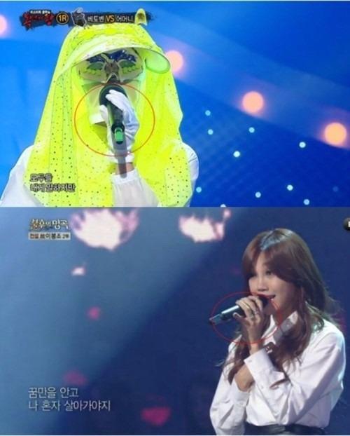 복면가왕 어머니 정은지 / 복면가왕 어머니 정은지 사진=MBC 방송 캡처, KBS2 방송 캡처