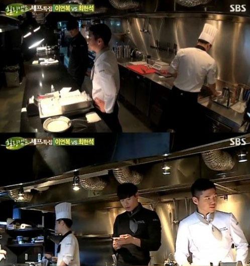 '힐링캠프' 최현석 / 사진=SBS '힐링캠프' 방송 화면 캡쳐