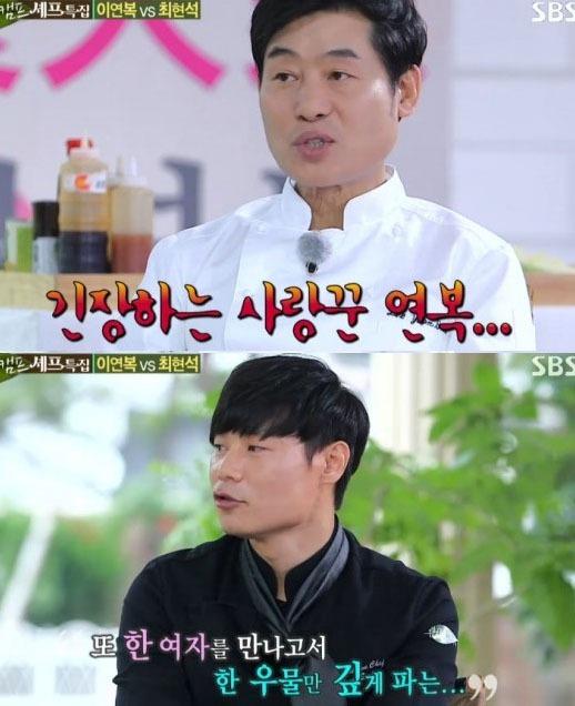 SBS '힐링캠프' 이연복 최현석 / 사진 = SBS 힐링캠프 방송 화면 캡쳐