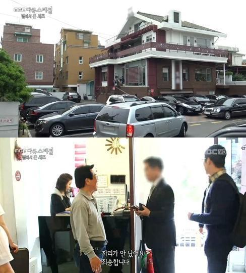 별에서온셰프 이연복 별에서온셰프 이연복 / MBC 방송 캡처