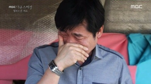 '별에서 온 셰프' 이연복 눈물 / 사진=MBC '다큐스페셜-별에서 온 셰프' 캡처