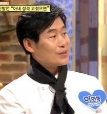 '별에서 온 셰프' 이연복 '별에서 온 셰프' 이연복 / SBS 방송 캡처