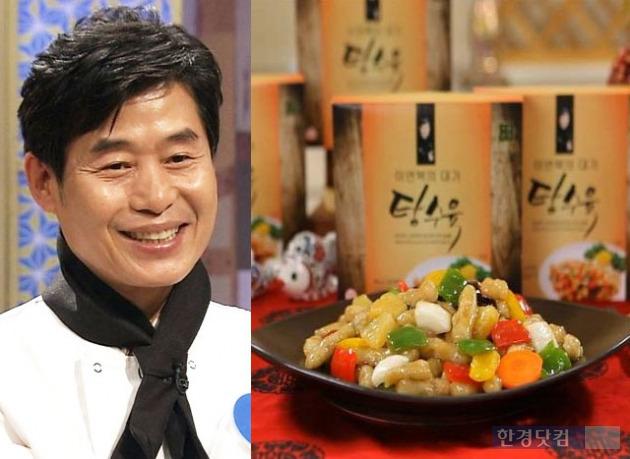 별에서 온 셰프 이연복 별에서 온 셰프 이연복 / SBS·NS홈쇼핑 방송 캡처