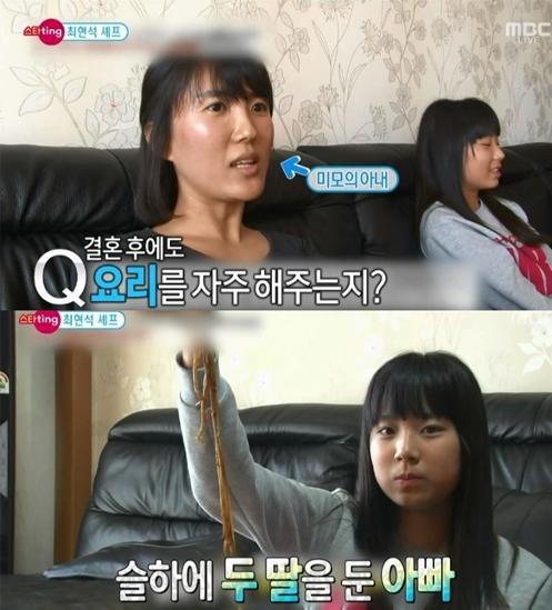 '힐링캠프' 최현석, '미모의 아내' 공개…