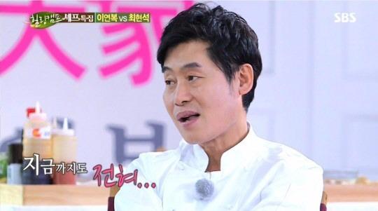 이연복 매출 이연복 목란 이연복 / 사진 = SBS '힐링캠프' 방송화면 캡처