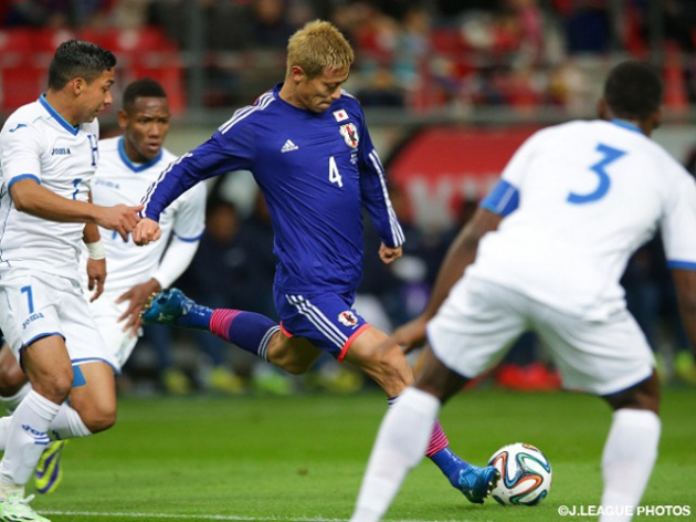 일본 싱가포르 / 일본 싱가포르 사진=일본축구협회