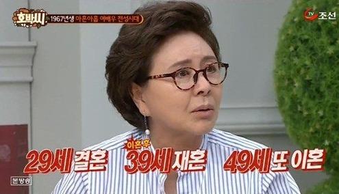김형자 아홉수 언급 / 사진 = TV조선 '호박씨' 방송화면