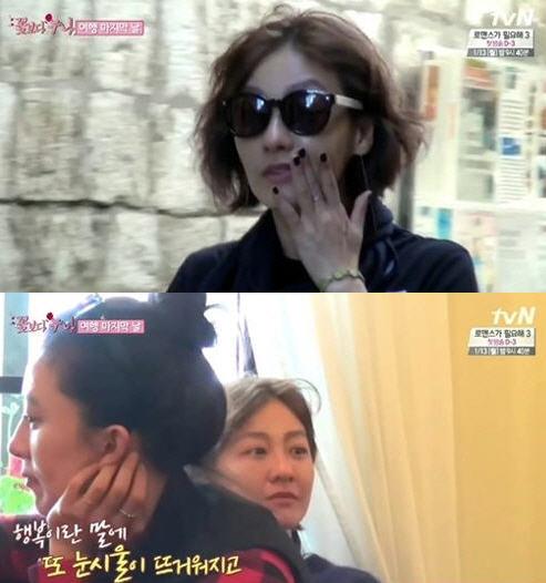 /tvN '꽃보다 누나' 이미연
