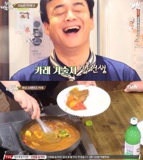 '집밥 백선생'에서 백종원 카레 레시피를 공개하는 백종원. 사진=해당 방송 캡처