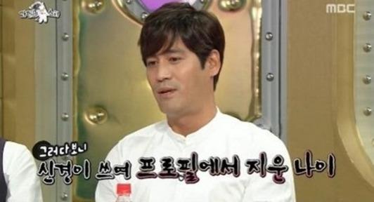 라스 이형철 라스 이형철 라스 이형철 / 사진 = MBC '라디오스타' 방송화면