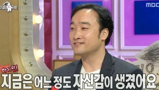 라스 장원영 라스 장원영 라스 장원영 / 사진 = MBC '라디오스타' 방송화면