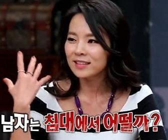 곽정은 /  SBS 방송 캡처