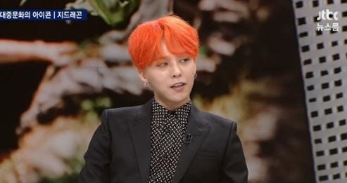 지드래곤 / 사진 = JTBC '뉴스룸' 방송화면 캡처
