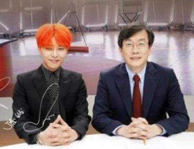 지드래곤 '뉴스룸' 손석희 지드래곤 '뉴스룸' 손석희 / JTBC 제공