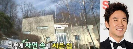 사진 = (왼쪽) KBS '슈퍼맨이 돌아왔다' 방송화면, (오른쪽) 한경DB