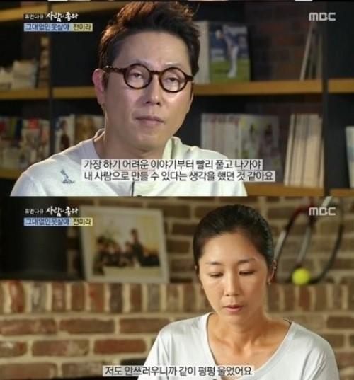 윤종신 크론병 윤종신 크론병 / 사진 = MBC 방송 캡처
