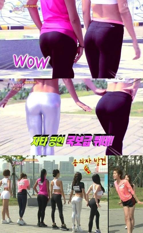 ?정인혜 정아름 이연 낸시랭 / ?정인혜 정아름 이연 낸시랭 사진=KBS2 방송 캡처