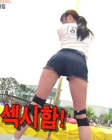 헬로비너스 라임 / KBS 방송 캡처