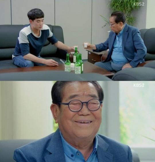 '프로듀사' 김수현 송해 '프로듀사' 김수현 송해 / KBS2 방송 캡처
