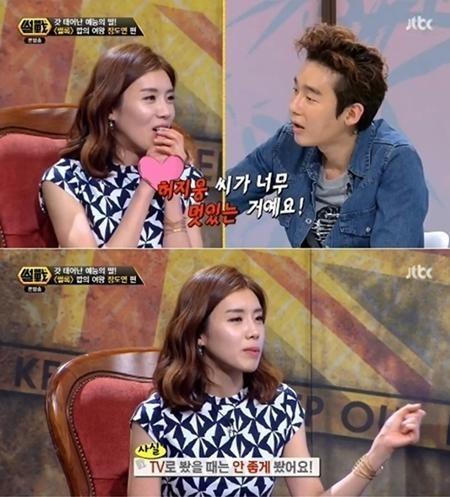 장도연 허지웅 / JTBC 방송 캡처