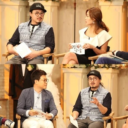 노유민 / MBC에브리원 방송 캡처