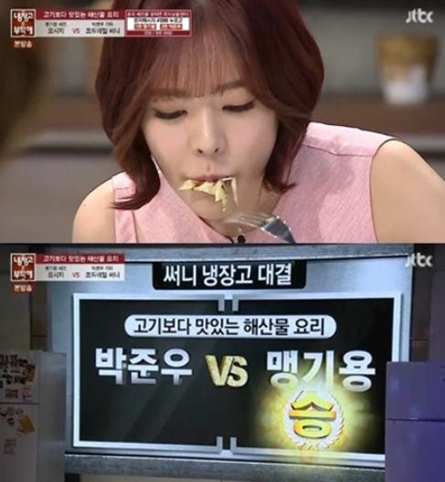 '냉장고를 부탁해' 맹기용 / 사진=JTBC '냉장고를 부탁해' 방송화면 캡처