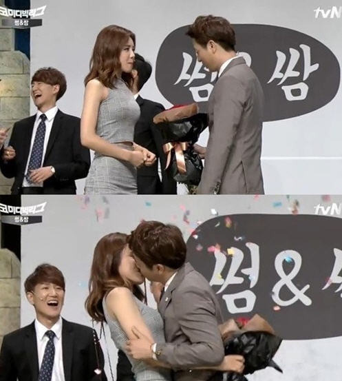 사진=tvN '코미디빅리그' 방송화면 캡처
