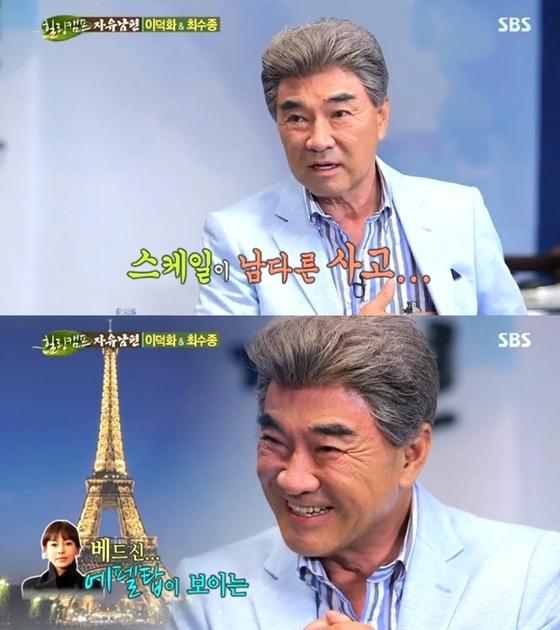 이덕화 / SBS 방송 캡처