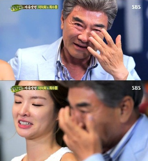이덕화 딸 이지현 이덕화 딸 이지현 / 사진 = SBS '힐링캠프' 방송화면 캡처