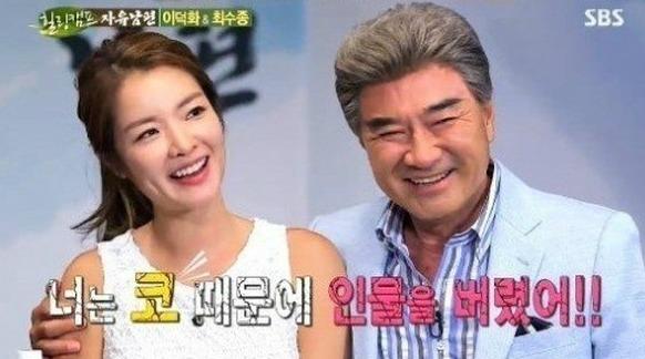 이덕화 딸 이지현 이덕화 딸 이지현 / 사진 =SBS '힐링캠프' 방송화면