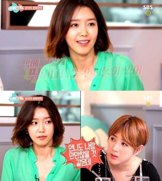 '썸남썸녀'에 출연한 채정안. 사진=해당 방송 캡처