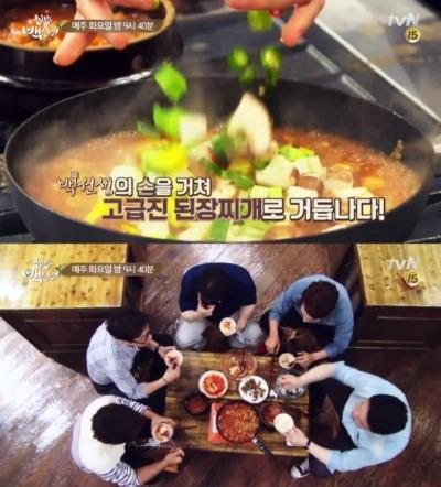 '집밥 백선생' 백종원 된장찌개 레시피 공개