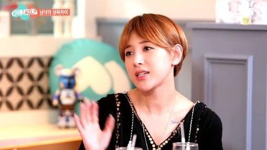 서인영, 깜짝 발언 / 사진 = SBS '썸남썸녀' 방송화면