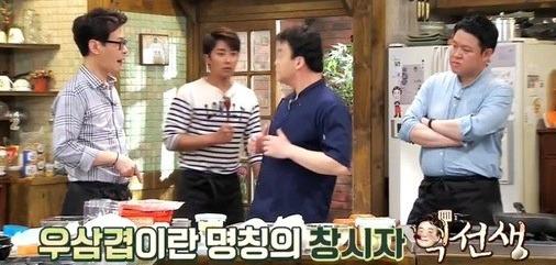 집밥 백선생 백종원, 된장찌개 레시피 공개 / 사진 = tvN '집밥 백선생' 방송화면 캡처