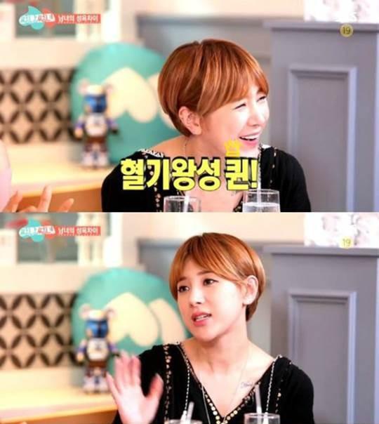 서인영 / SBS 방송 캡처